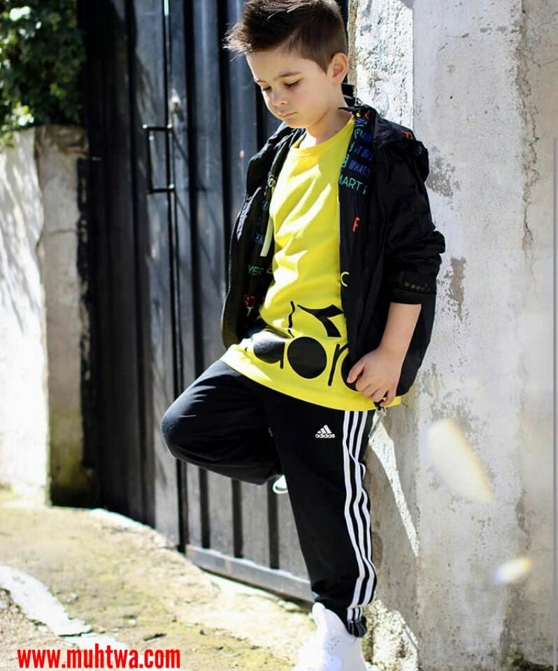 9ca24da01902e موضة 2019 لملابس الاولاد الكبار - موقع محتوى