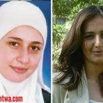 صور الفنانة حلا شيحة بعد خلع الحجاب