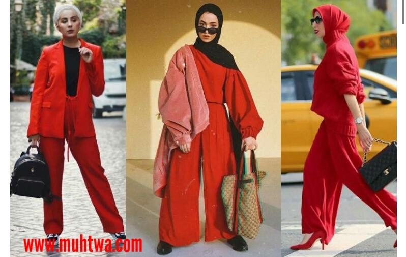 a1260c21d ملابس المحجبات باللون الاحمر من وحى الفاشنيستا - موقع محتوى