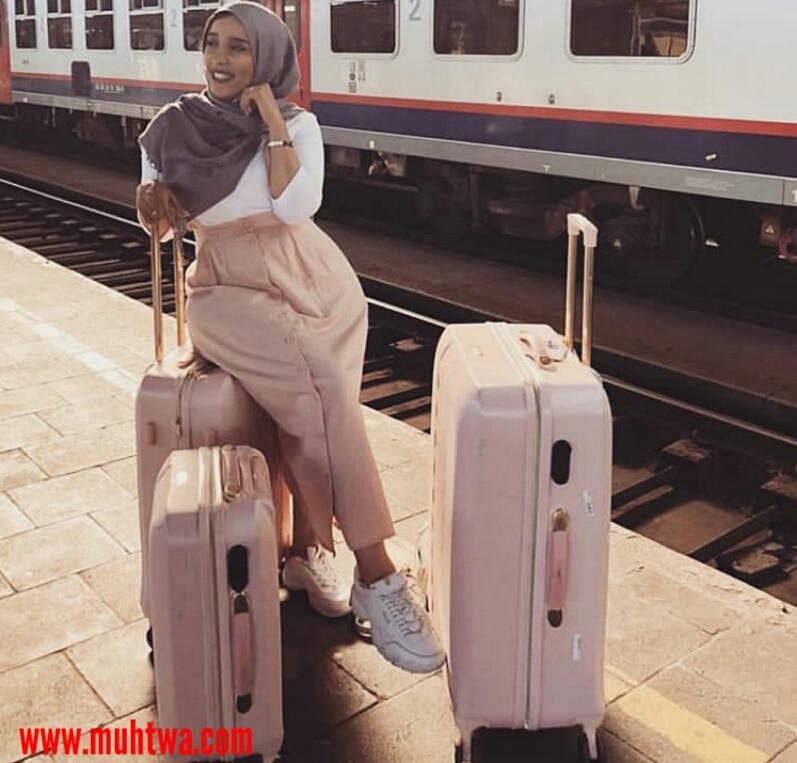 أزياء سفر للمحجبات