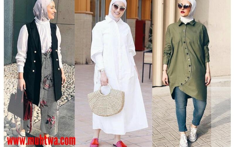ازياء من مدونات الموضة تناسب فتيات الجامعة