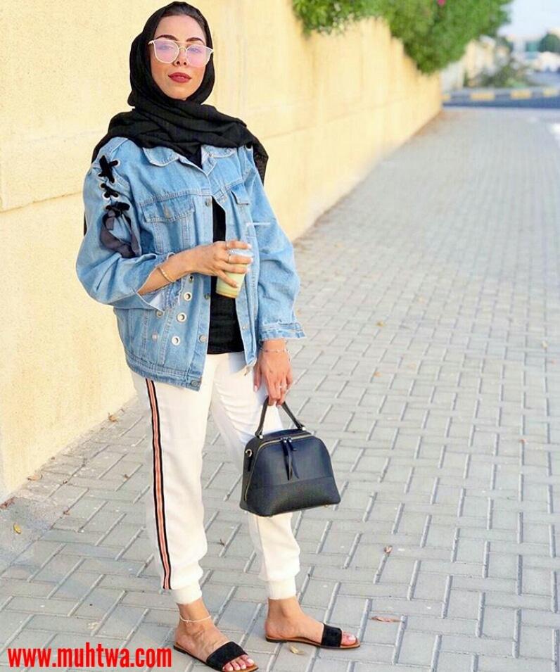 a0b81217ea6d5 افكار لتنسيق ملابس المحجبات للمراهقات - موقع محتوى