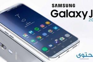 سعر ومواصفات 2018 Samsung Galaxy J6