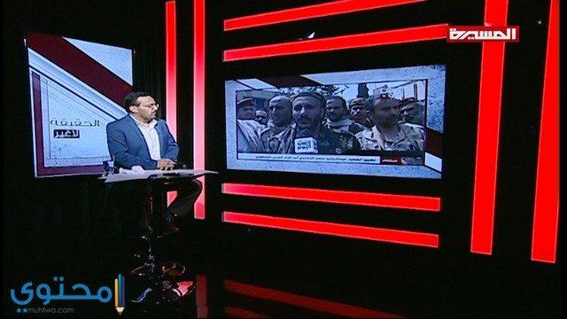 برامج قناة المسيرة