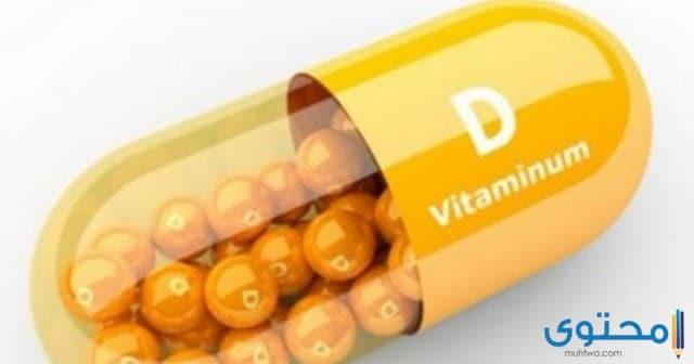 فيتامين لعلاج الخمول