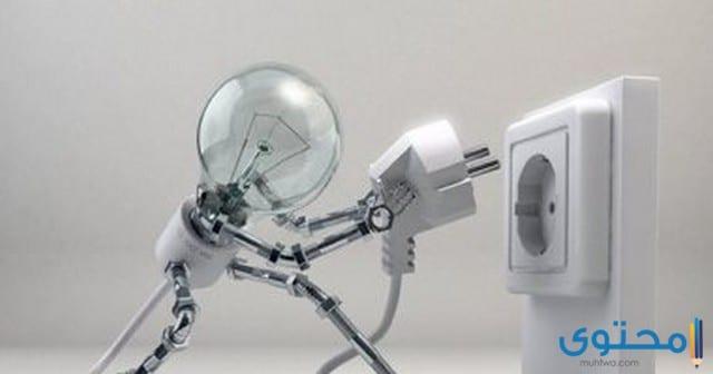تعبير عن أهمية الكهرباء