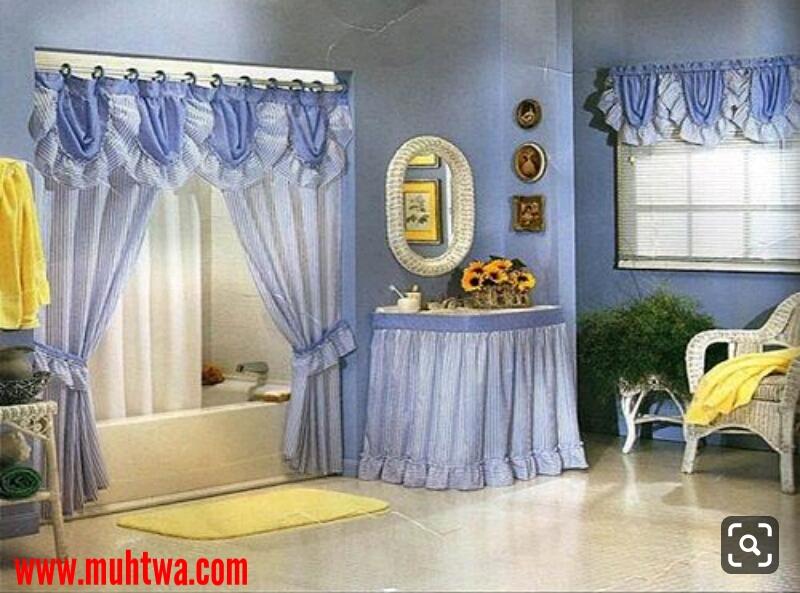 ستائر حمام