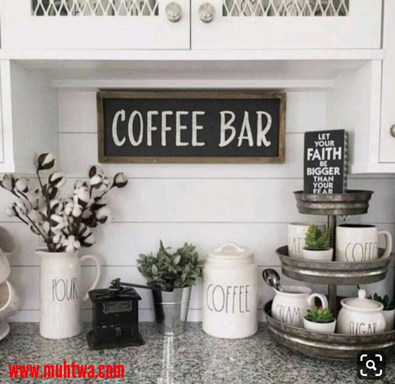 ديكورات ركن القهوة