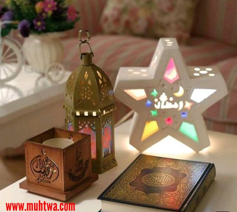 ديكورات رمضانية
