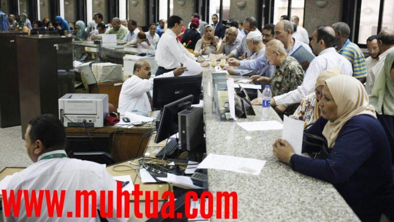ودائع بنك مصر 2022