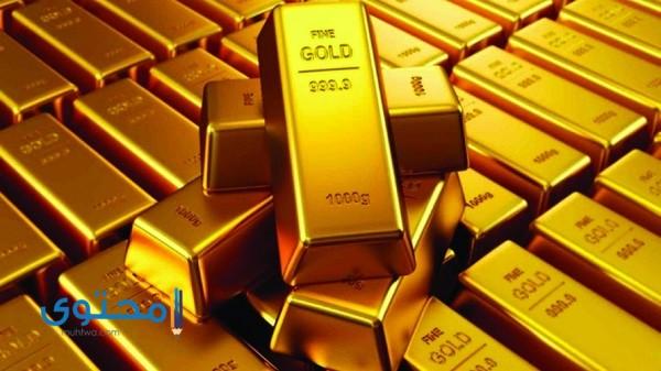 سعر الذهب في البحرين اليوم 2021 - موقع محتوى