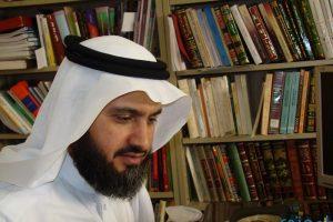 السيرة الذاتية للمحكم الدولي عبد الكريم عائض الشهراني