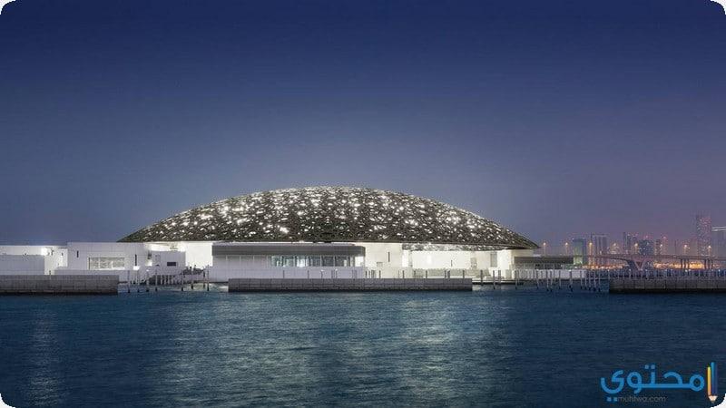 متحف اللوفر ابو ظبي