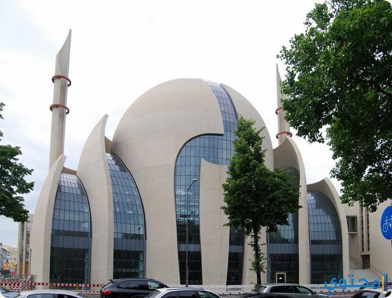 صور ومعلومات عن مسجد كولونيا في المانيا - موقع محتوى
