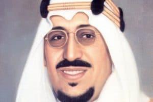 السيرة الذاتية للأمير سعود بن عبدالعزيز