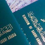 الدول التي لا تحتاج فيزا للسعوديين