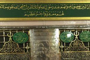 معلومات عن احداث وفاة النبي وطريقة دفنه