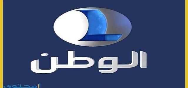 تردد قناة ليبيا الوطن الجديد