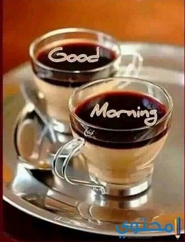 صور قهوة الصباح عليها كلمات 2018 22-11.jpg