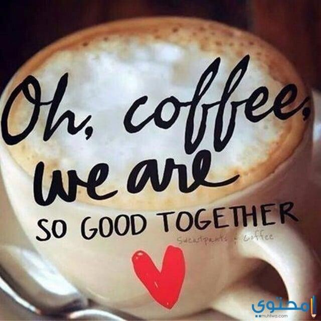 صور قهوة الصباح عليها كلمات 2018 2222-4.jpg