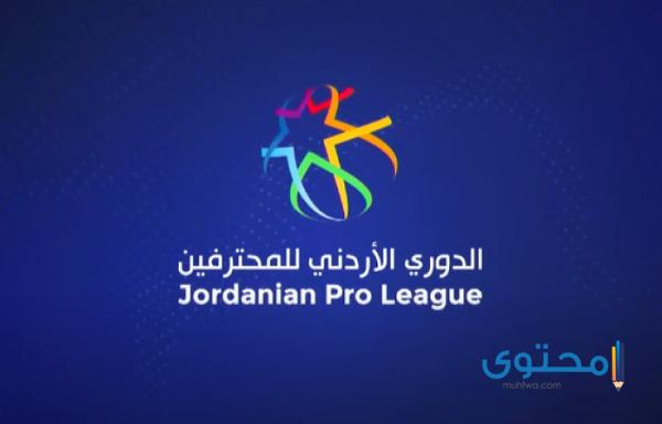 شعارات أندية الدوري الأردني