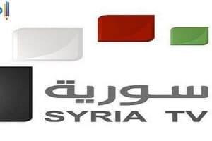 تردد قناة سوريا الفضائية علي النايل سات