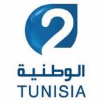 تردد قناة الوطنية التونسية 2