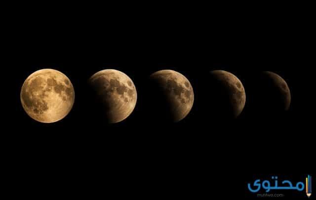 معلومات عن القمر