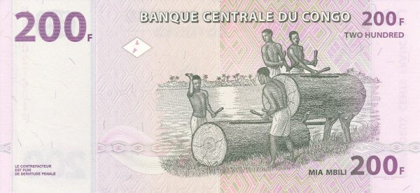 عملة جمهورية الكونغو الديمقراطية