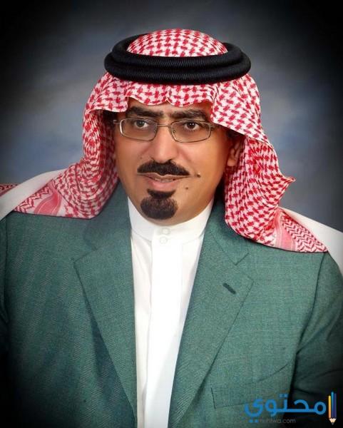 الأمير سعود الكبير بن سعود