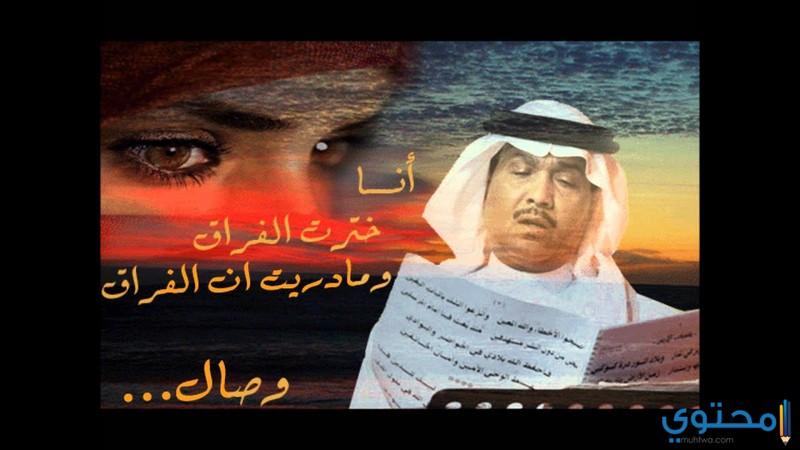أجمل أغاني محمد عبده