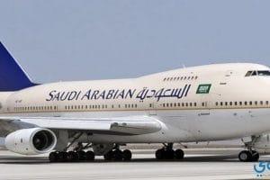 شروط القبول في الخطوط السعودية