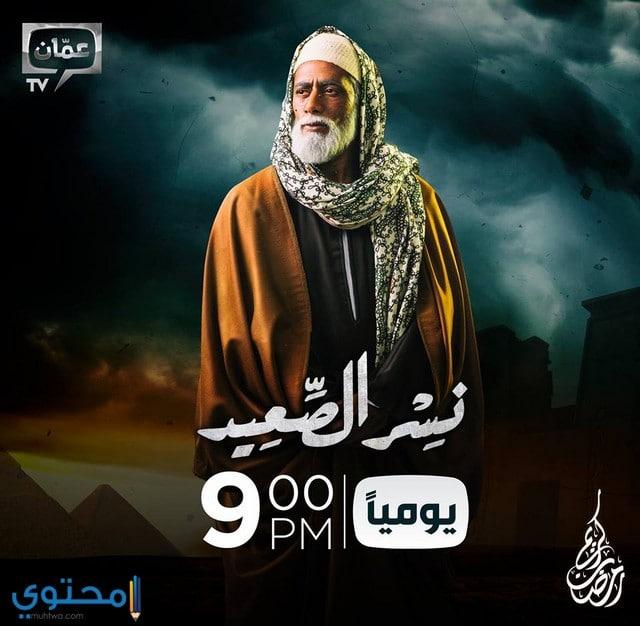 مسلسلات رمضان قناة عمان