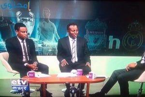 تردد قناة etv الاثيوبية