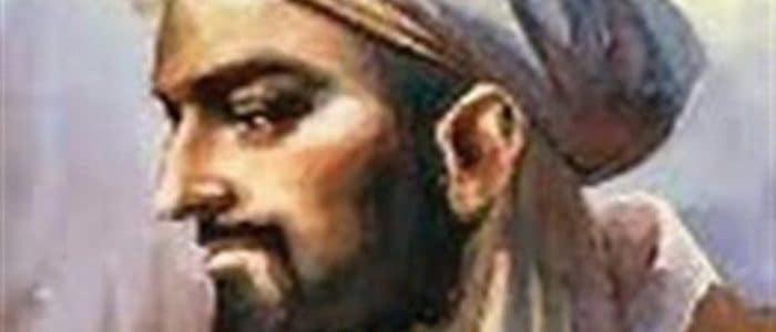 اشهر خواطر وكلمات ابن خلدون