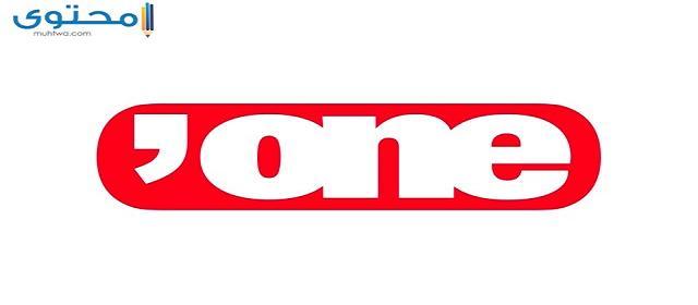 تردد قناة Dubai One HD