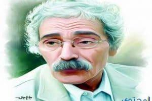 خواطر وكلمات إبراهيم أصلان