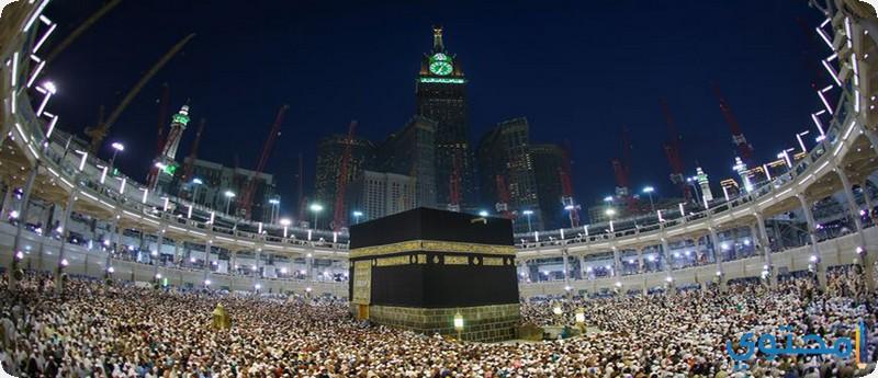 صور وعبارات عن مكة