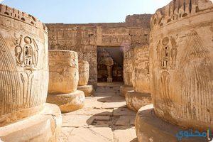 صور ومعلومات عن مدينة هابو الأثرية
