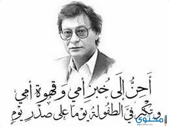 أشهر قصائد محمود درويش