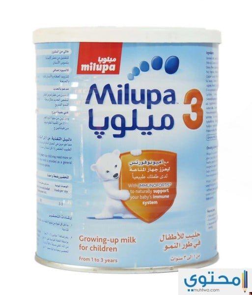 أنواع الحليب الصناعي للرضَّع