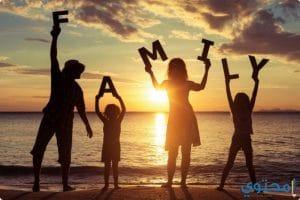 أقوال وحكم عن العائلة معبرة