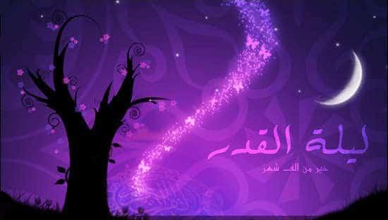 فضل شهر رمضان دينيا وليلة القدر واهميتها - موقع محتوى