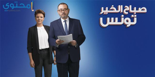 تردد قناة نسمة الحمراء الجديد 2021 علي النايل سات - موقع محتوى