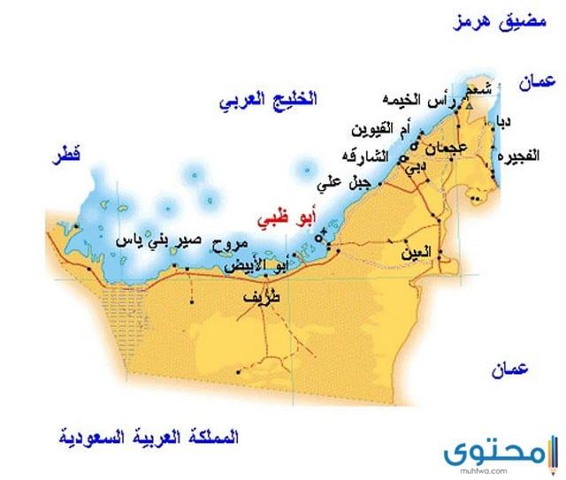 خريطة الامارات العربية المتحدة بالمدن كاملة صماء موقع محتوى