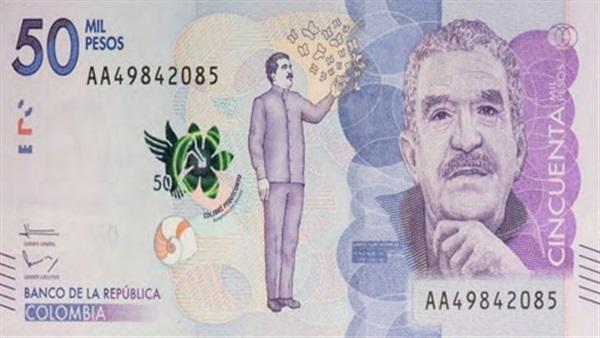 50 بيزو كولومبي