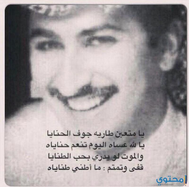 أشهر قصائد طلال الرشيد