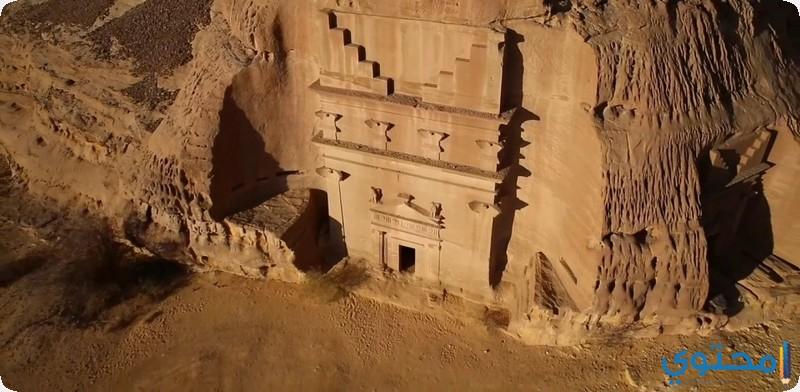 مقابر قصر البنت بمدينة العلا في المملكة