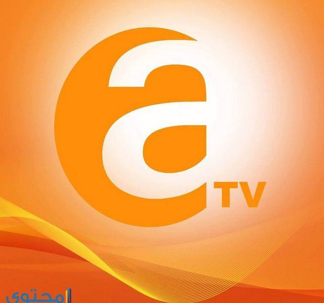 تردد قناة AVA TV علي النايل سات
