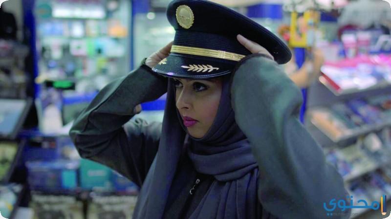 ياسمين الميمني